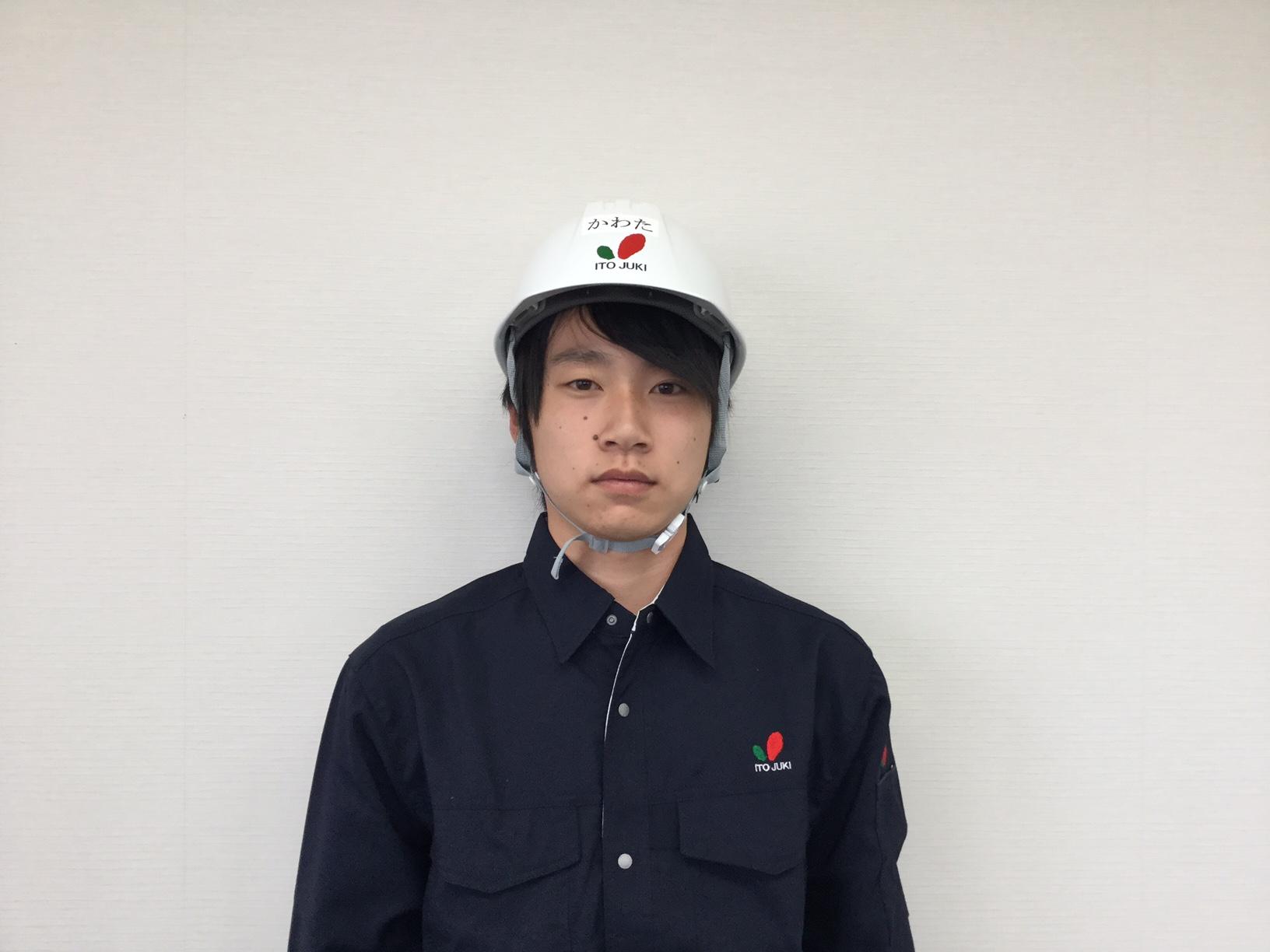 川田 隆希